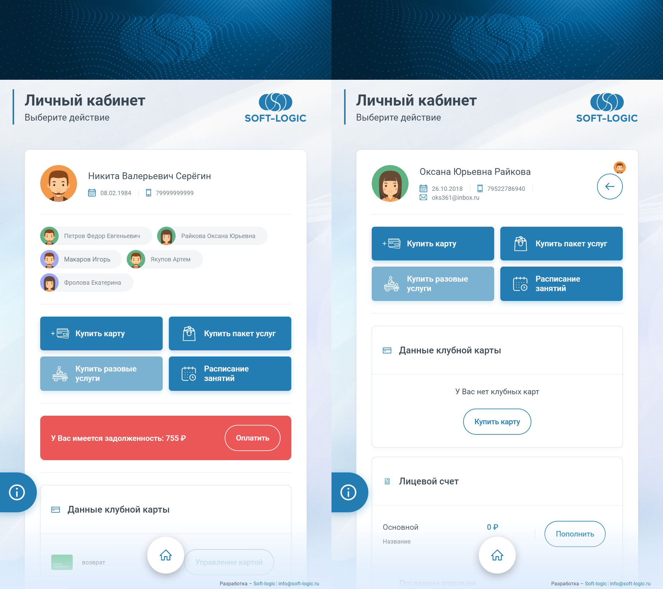 icloud family account management